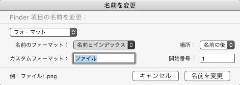 yosemite どこがかわった? 2014-10-24 3.29.53