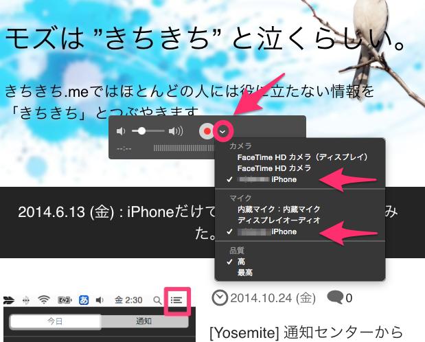 iPhone画面収録_2014-10-24_21_07_15