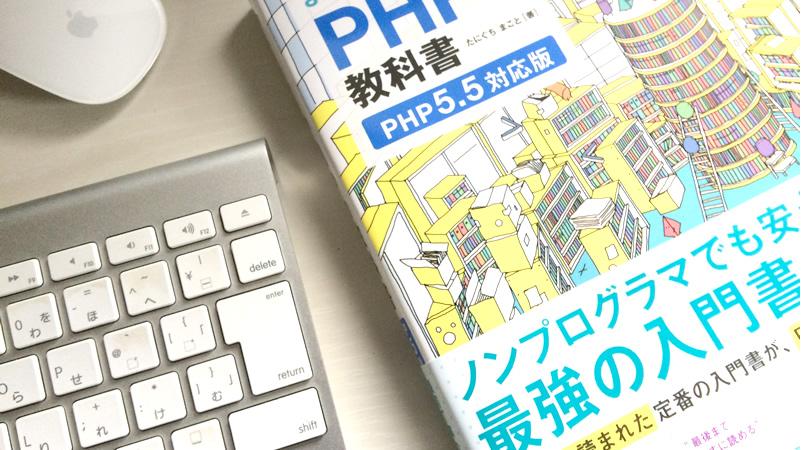 プログラミング初心者におすすめの参考書