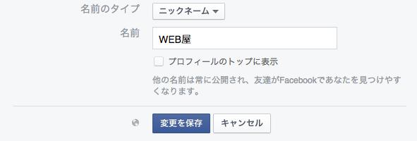 英語と日本語混在不可