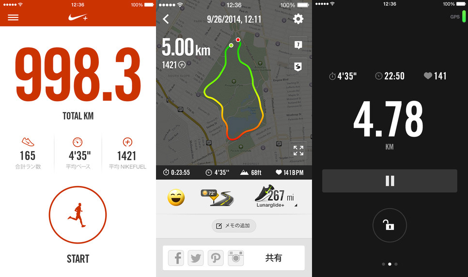 Nike+-Running