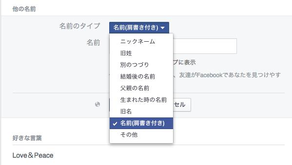 スクリーンショット 2015-01-11 18.47.40