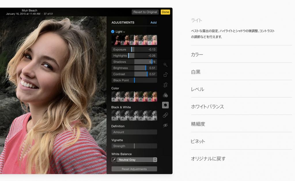 Apple_-_OS_X_-_写真_プレビュー