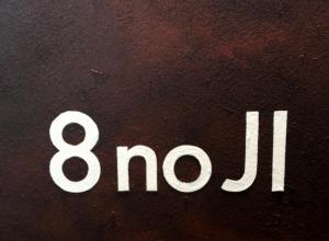 8noji