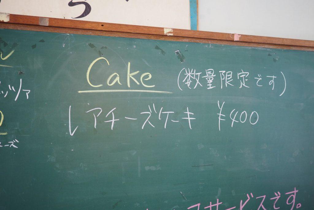 本日のケーキは黒板に!