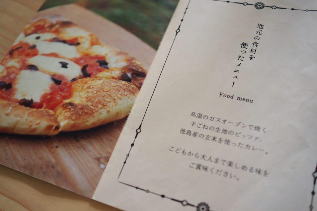 ピザ食べたのに写真を撮り忘れるという失態…