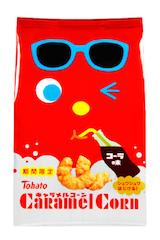 出典:tohato.jp