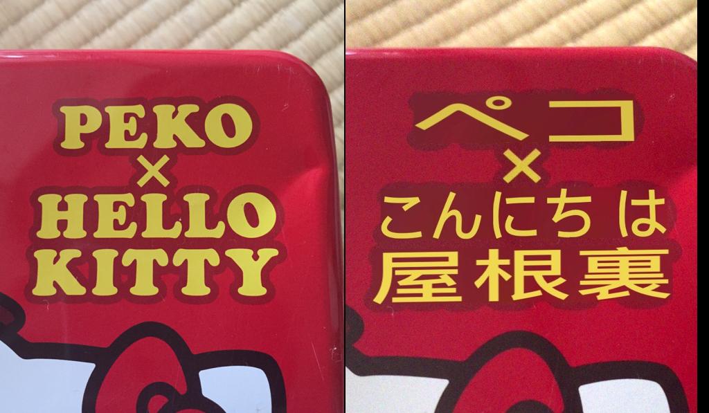 Google 翻訳 カメラ